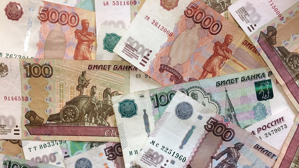 russian_currency.png